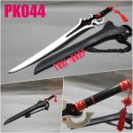 PK044 – Kiem Ly Bach – 0