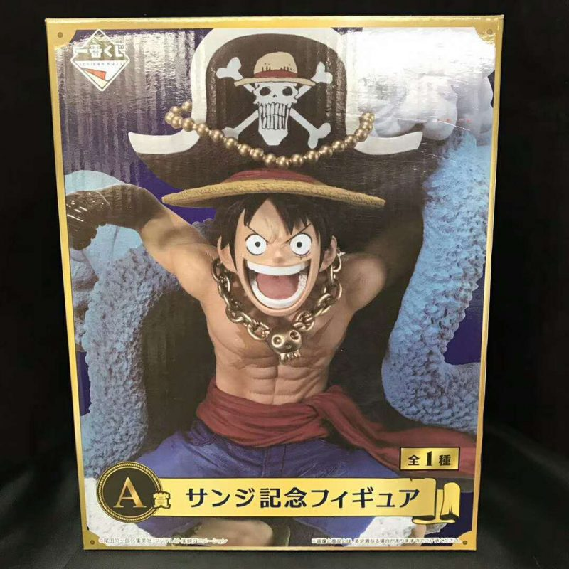 FIG799 – Luffy – One Piece 20th Anniversary Ver