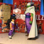 FIGS059 – Piccolo n Son Gohan – 8