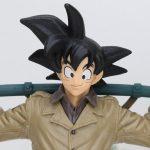 FIG361 – Son Goku – BWFC 2 Vol.4 – 4