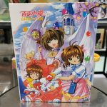 MK001 – Bo Moc Khoa Sakura 11 Mon – Thieu 1 mon (5)