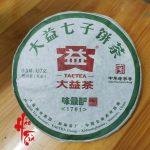 TRA07 – Vi Tuy Nghiem 2017 (1)