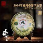 TRA08 – Phuc Hai Huong 2014 (1)